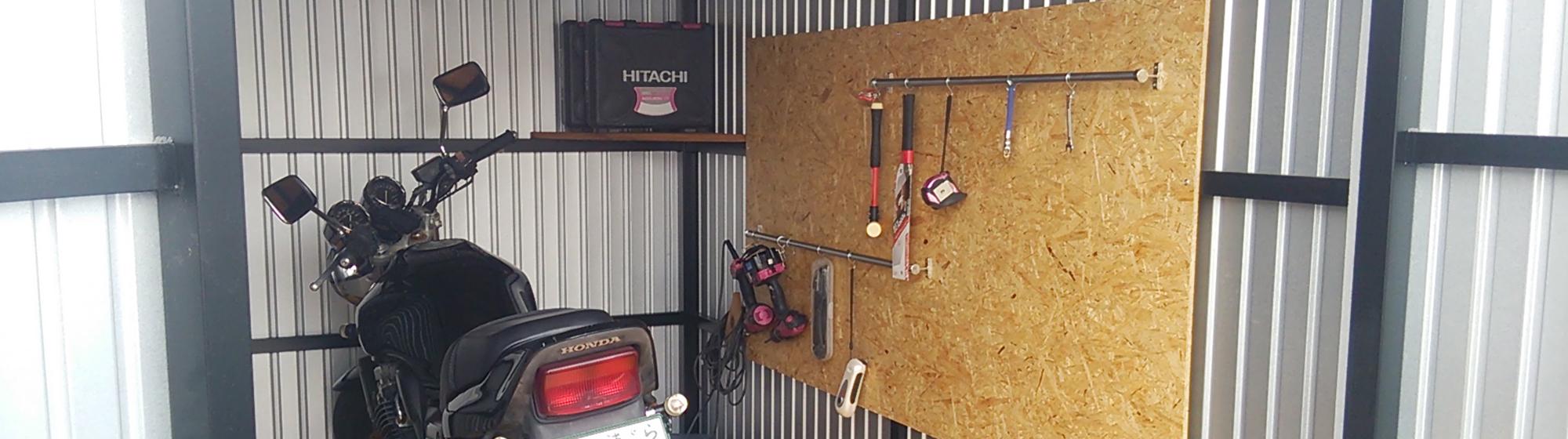 バイクガレージ内観